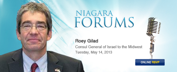 Roey Gilad, Consul General of Israel