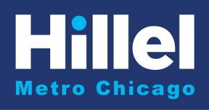 Hillel Metro Chicago logo